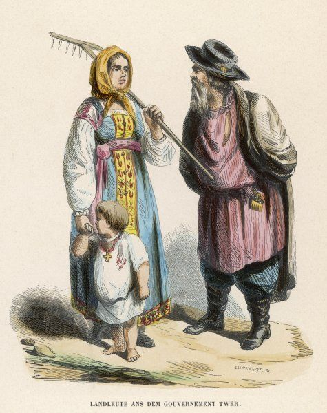 A peasant couple from Kalinin (formerly Tver)