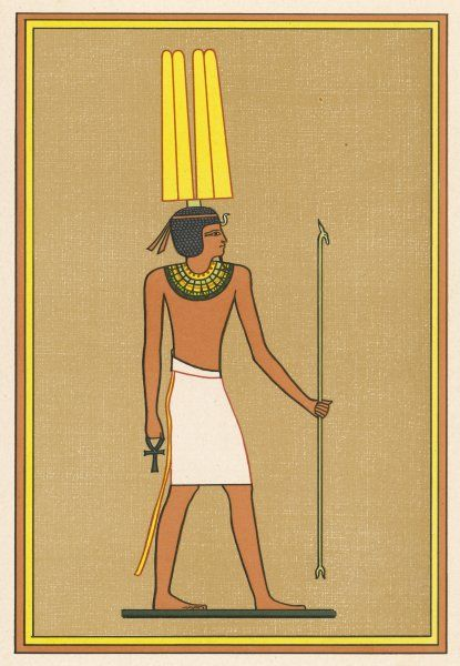 A form of HORUS