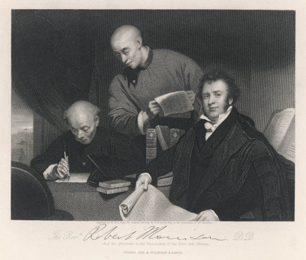 ROBERT MORRISON Churchman, missionary in China, engaged in translating the Bible into Chinese with two Chinese Christians