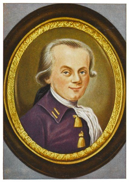 MAXIMILIEN ROBESPIERRE French Revolutionary statesman