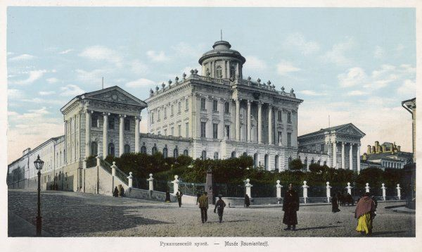 The Roumiantsev museum, Moscow, a characteristically grandiose monstrosity