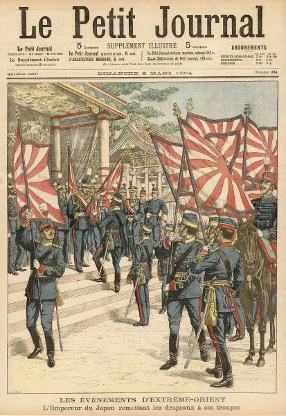 The Emperor of Japan bestows flags on his soldiers as they set off to fight the Russians