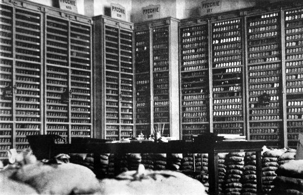Photograph of the ranks of gold bars held by Russia, before the revolution