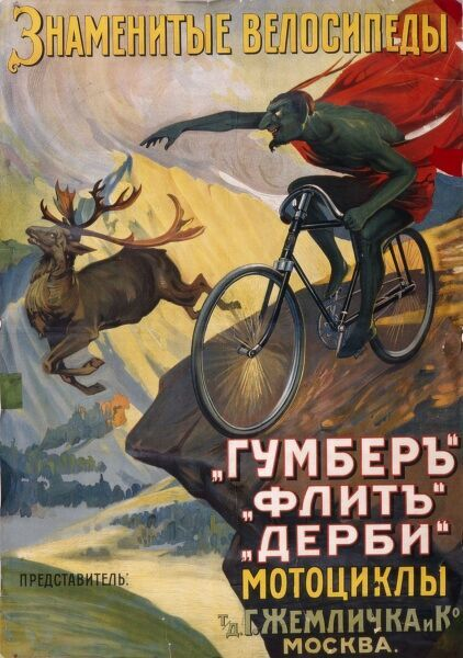 Russian poster advertising famous bicycles: Humber, Flyte and Derby. A devil figure rides his bicycle to the edge of a high rock, while a stag jumps off in fright!