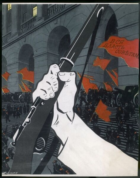 Communist poster - gun and red flags