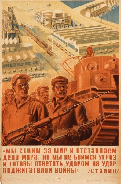 Russian propaganda poster : the workers will defend their country and their factories, well-armed with rifles, sub-machine guns, fixed bayonets, and armoured vehicles