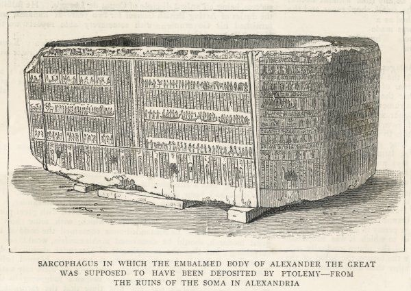 SARCOPHAGUS OF ALEXANDER THE GREAT, supposed to have been deposited by Ptolemy - from the ruins of the Soma in Alexandria