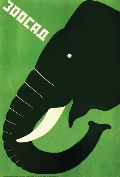 SCD. Zoo poster (Russian) Date: 1928