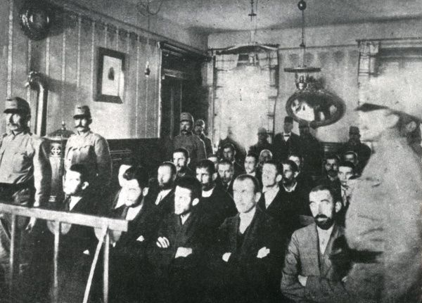 Scene at the trial of Gavrilo Princip and others for the assassination of Archduke Franz Ferdinand and his wife in Sarajevo on 28 June 1914. Seated left to right are Grabez, Cabrinovic, Princip, Ilic and Jovanovic. Date: 1914