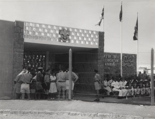View of the main entrance to the new Headquarters of the South Arabian Boy Scouts Association in Aden, Yemen. circa 1966
