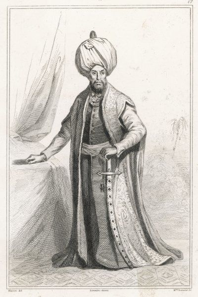 SELIM II called SARI or THE BLONDE or THE SOT Sultan of Turkey (1566-74)
