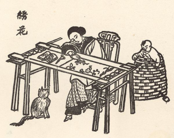 A woman embroidering silk while minding her child