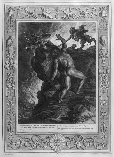 Sisyphys, father of Odysseus, for no known reason, is condemned to push a rock to the top of a mountain in Hell, which the demons push down again, and again, and again