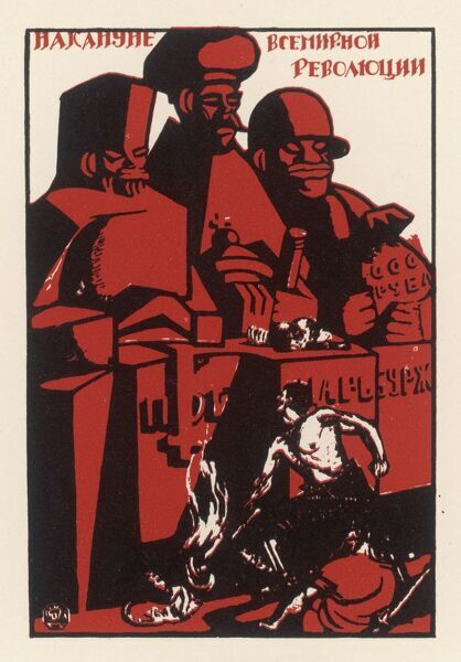 The heroic Soviet worker pits his strength against the might of the Church, the Capitalists and the Military Clique of the old regime...a simplistic view of the workers' struggle