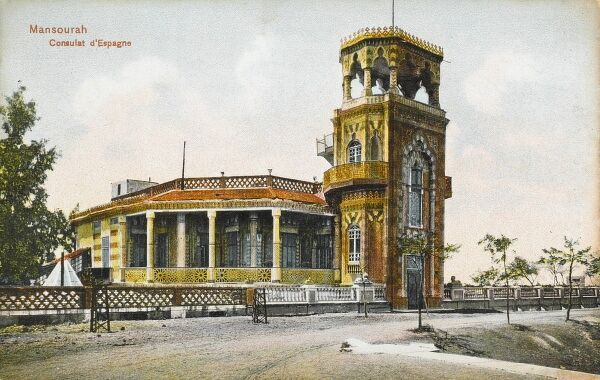 The Spanish Consulate at Mansourah, Egypt