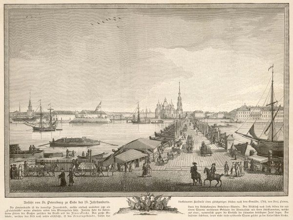 St Petersburg: general view, with the Isaac Bridge crossing the river