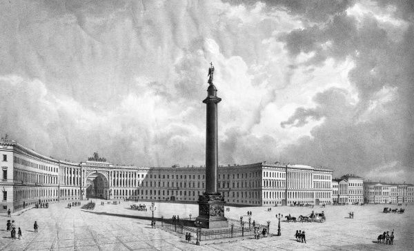 The Alexander monument dominates this vast square, where massive government offices confront the Winter Palace. Date: circa 1860