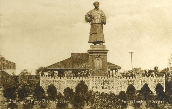 Statue of Li Hongzhang (1823-1901), at Xujiahui (Zikawei, Siccawei, Siccawi) in the Xuhui District of Shanghai. Li Hongzhang (also Li Hung-chang) - a Chinese civilian official who ended several major rebellions, and a leading statesman of the late Qing Empire