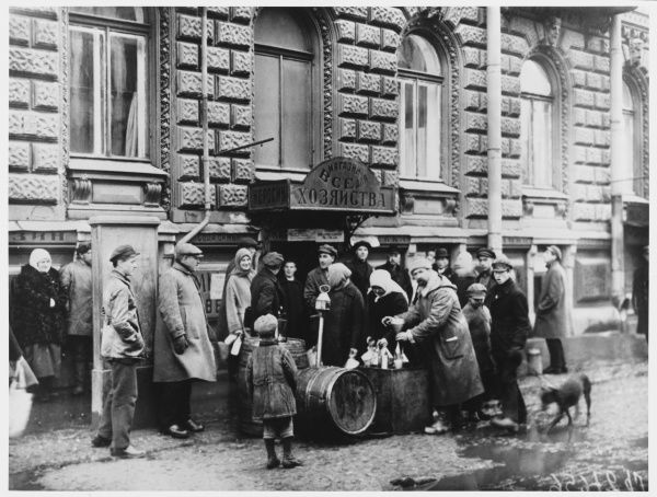 Workers at a private trade company on strike