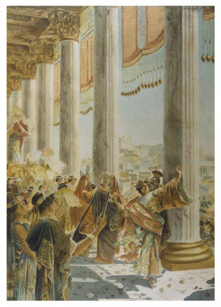Emperor Elagabalus (Heliogabulus) leads a dance of worship in the Temple of the Sun