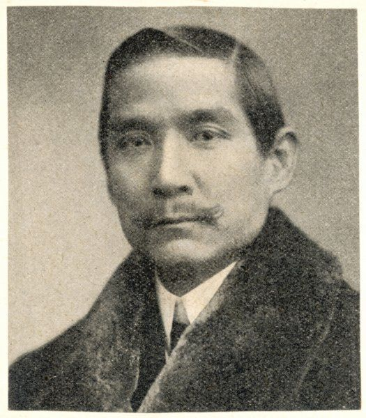SUN YAT-SEN Leader of the reform movement in China, but engaged in continual struggles with other factions. He spent some time in England