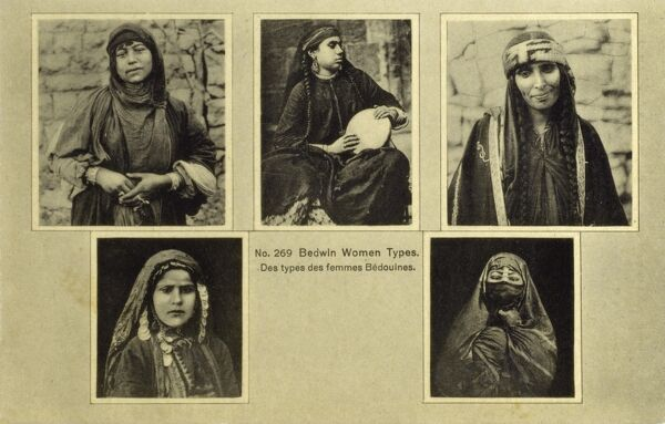 Costume styles of five Bedouin women. Only one is veiled, another plays the tamborine and another wears expansive golden circle jewellery as a headdress. Date: circa 1910s