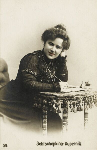 Famous writer - Tatjana - lived in the Chitrowka district of Moscow (an artists commune at the time)
