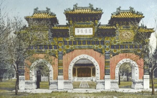 Temple of Confucius, Beijing, People's Republic of China Date: circa 1910s