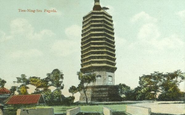 Tianning Pagoda, China. A brick pagoda dating from around 1119 (towards the end of the Liao dynasty) - one of the most ancient surviving buildings in Beijing. Date: circa 1910s