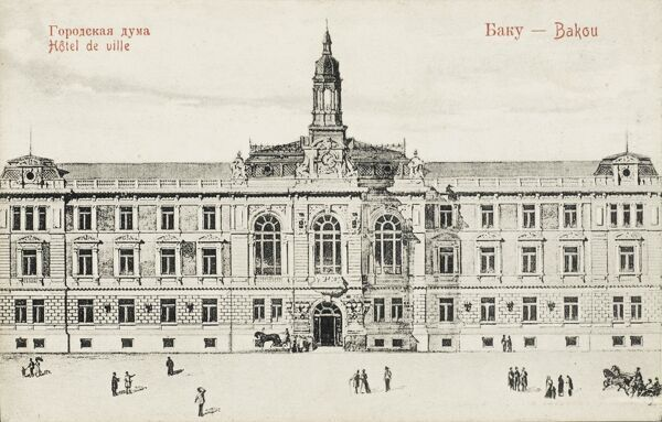 The Town Hall, Baku - Azerbaijan. The grandiose nature of the structure attests to the wealth of this oil-rich region