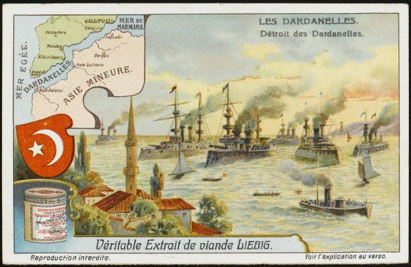 Dardanelles: the straits, with ships