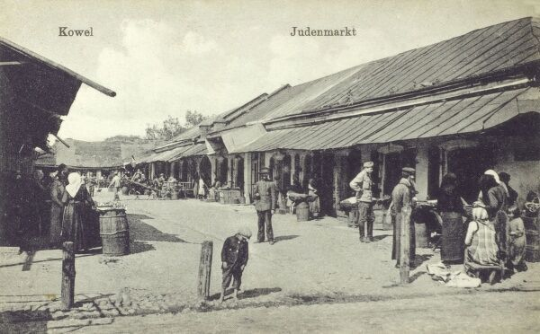 Kovel (Polish: Kowel) - located in the Volyn Oblast (province), in north-western Ukraine. The Jewish Market. Date: circa 1910s