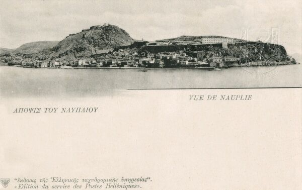 Panoramic view of Nafplio (or Nauplion) from the sea. A town on the Peloponnese in Greece. Capital of Greece from 1829 to 1834 and the place where Capodistria, the first president of the modern Greek republic was assassinated