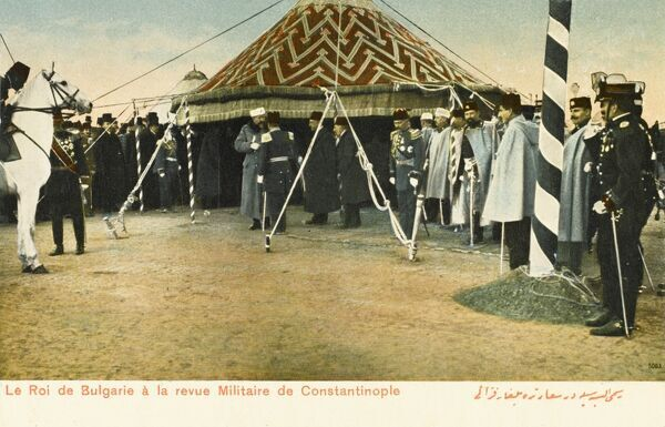 The King of Bulgaira at a Military review at Constantinople during an offical visit during the alliance years in the lead up to and during the First World War