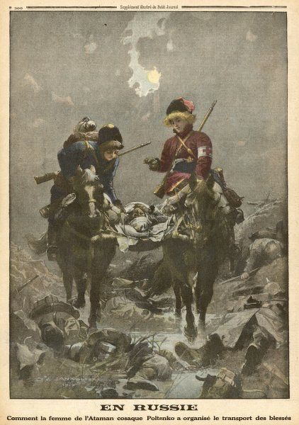 Two cossack women rescue wounded soldiers from the battlefield, carrying them on a stretcher between their horses