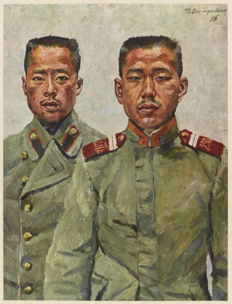 Two Korean soldiers serving with the Japanese army during World War One