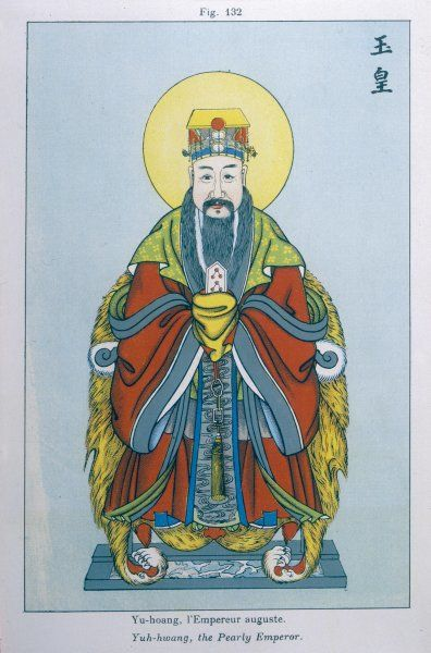 YU-HOANG, THE JADE EMPEROR [he has many other names] supreme deity of the Chinese pantheon