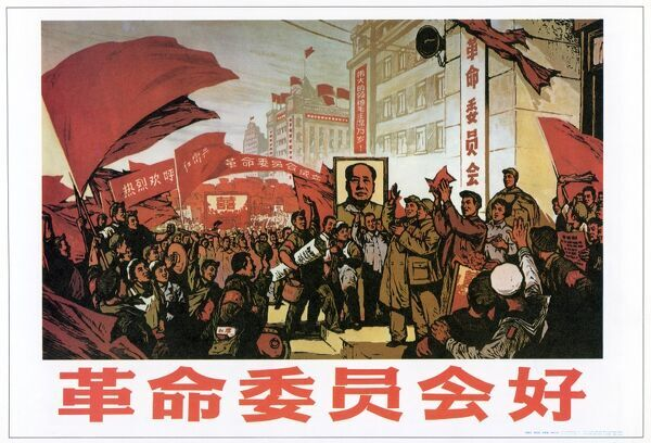 CHINA: POSTER, 1976.  'Revolutionary Committees are Good.' Chinese woodcut poster, 1976