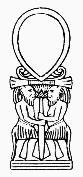 Egyptian Symbol Ankh Ancient Egyptian Symbol Of Life Line