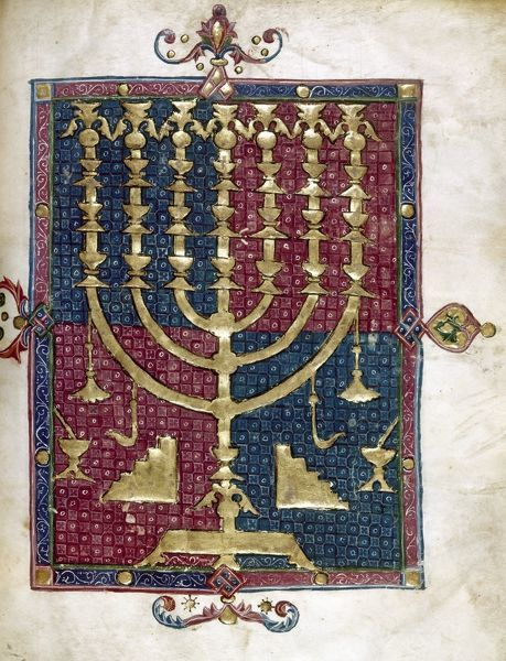 JUDAISM: MENORAH.   Manuscript illumination from a Haggadah, n.d