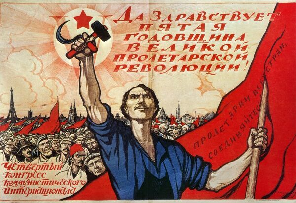 RUSSIAN REVOLUTION, 1922.  'Long Live the Fifth Anniversary of the Great Proletarian Revolution!' Russian Soviet lithograph poster, 1922, by Ivan Simakov