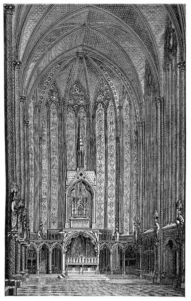 Illustration Of A Interior View The Sainte Chapelle In Paris