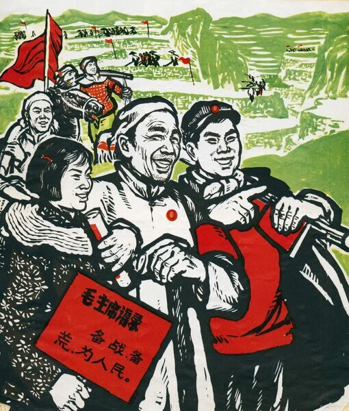Propaganda poster from communist China 1960s