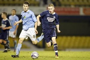 FA Youth Cup Third Round - Southend United U18's vs