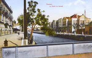 Damascus, Syria - A section of the Barada River