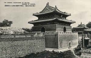 new images grenville collins collection/fuling mausoleum qing dynasty shenyang china