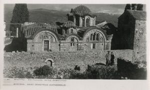 Greece - Mystras - Saint Demetrius Cathedral