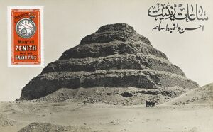 The Pyramid of Djoser (Zoser)