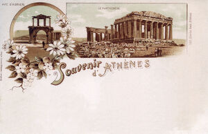 Souvenir postcard from Athens, Greece