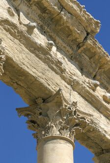 Carved capital and lintels of limestone